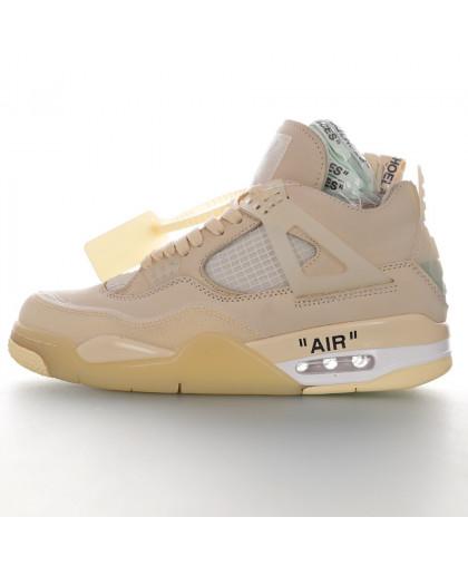 Nike Air Jordan 4 Retro - Beige